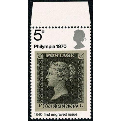 1970 Philympia 5d. MISSING PHOSPOR with listed constant variety 835y var.