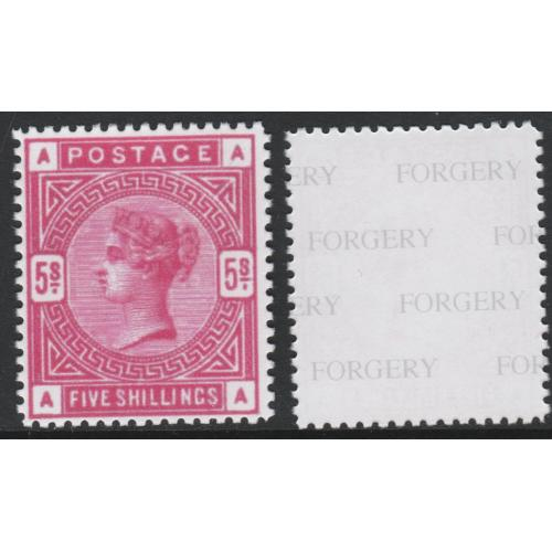 Great Britain 1883 QV 5s crimson - Maryland Forgery