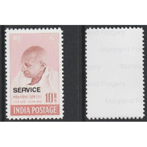 India 1948 GANDHI 10r OFFICIAL  - Maryland Forgery