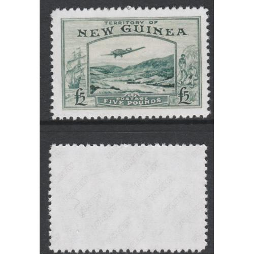 New Guinea 1935 JUNKERS over GOLDFIELDS £5  - Maryland Forgery
