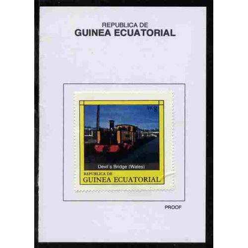 Equatorial Guinea 1977 LOCOMOTIVES 8EK on PROOF CARD