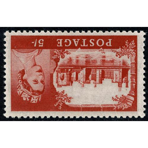 1963 Castle 5/- Red. WATERMARK INVERTED. SG 596aWi