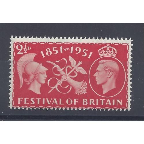 1951 FESTIVAL of BRITAIN 2.5d PERFORATION SHIFT