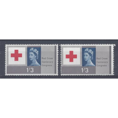 1963 RED CROSS 1/3d RED COLOUR SHIFT