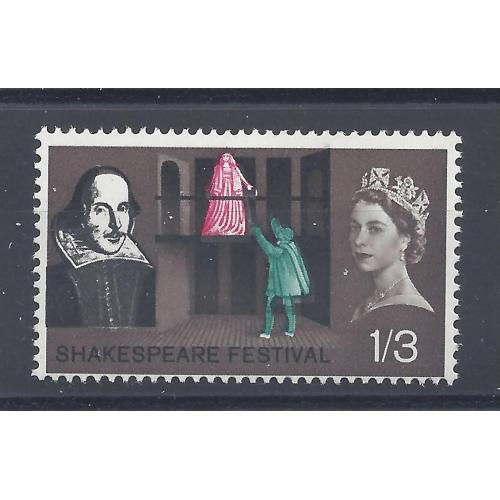 1964  SHAKESPEARE 1/3d BROWN COLOUR SHIFT